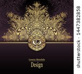 template with luxury mandala... | Shutterstock .eps vector #1447382858