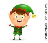Happy Christmas Elf Wearing...
