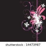 illustration of a decorative... | Shutterstock .eps vector #14473987