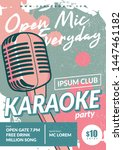 karaoke party poster with... | Shutterstock .eps vector #1447461182