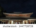 Hobutsuden Hall Of Chion In...
