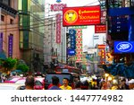 chinatown  bangkok   july 9 ...   Shutterstock . vector #1447774982