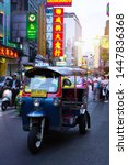 bangkok  thailand   july 9 ...   Shutterstock . vector #1447836368