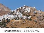 view of chora village  serifos... | Shutterstock . vector #144789742