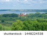summer view of plescheevo lake... | Shutterstock . vector #1448224538