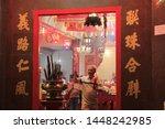 makassar  sulawesi selatan  ... | Shutterstock . vector #1448242985