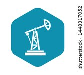 oil rig icon. simple... | Shutterstock .eps vector #1448317052