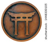 Stock photo shinto symbol on the copper metal coin d rendering 1448330105