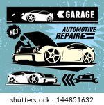 auto repair shop sign | Shutterstock .eps vector #144851632