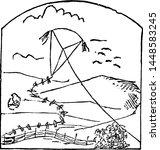 kite vintage engraved... | Shutterstock .eps vector #1448583245