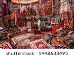Couple travels the world. Man and woman in the store. Happy couple in Turkey. Man and woman in the Eastern country. Gift shop. Persian shop. Tourists in store. Oriental carpet. Follow me