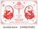 happy chinese new year 2020...   Shutterstock .eps vector #1448635682