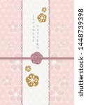 japanese template with pattern...   Shutterstock .eps vector #1448739398