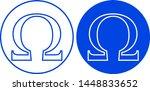 omega icon. greek letter icon.... | Shutterstock .eps vector #1448833652