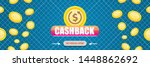vector cash back icon with...   Shutterstock .eps vector #1448862692