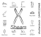 shears hand draw icon. element... | Shutterstock .eps vector #1449113468