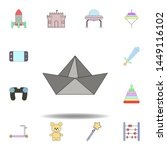 cartoon paper ship origami toy...