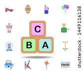 cartoon infants blocks alphabet ...