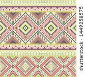 tribal striped seamless pattern....   Shutterstock .eps vector #1449258575