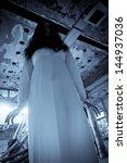 horror scene of a scary woman.... | Shutterstock . vector #144937036