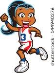 smiling ethnic girl basketball... | Shutterstock .eps vector #144940276