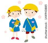 kindergartener boy girl... | Shutterstock . vector #144943885