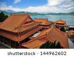 Wenwu Temple In Sun Moon Lake ...