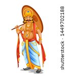 illustration of king mahabali... | Shutterstock .eps vector #1449702188