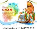 illustration of snakeboat race... | Shutterstock .eps vector #1449702212
