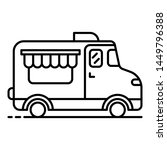 coffee street truck icon.... | Shutterstock . vector #1449796388