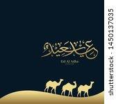 eid adha mubarak arabic...   Shutterstock .eps vector #1450137035