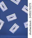 Audio Cassette. Vintage White...