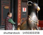 Chengdu  Sichuan   China   Mar...