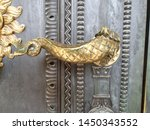 Fish Formed Latch On A Gate