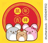 2020 chinese new year with cute ... | Shutterstock .eps vector #1450409552