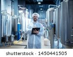 food processing plant interior... | Shutterstock . vector #1450441505