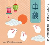 chinese mid autumn festival... | Shutterstock .eps vector #1450462148