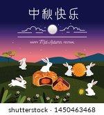 mid autumn festival landscape... | Shutterstock .eps vector #1450463468
