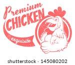 retro chicken sign | Shutterstock .eps vector #145080202