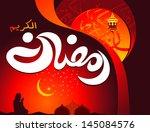 ramadan | Shutterstock .eps vector #145084576