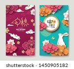 set of mid autumn poster design ... | Shutterstock .eps vector #1450905182