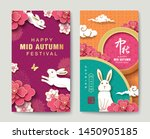 set of mid autumn poster design ... | Shutterstock .eps vector #1450905185