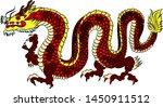 red japanese dragon tattoo... | Shutterstock .eps vector #1450911512