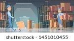 warehouse interior. big room...   Shutterstock .eps vector #1451010455