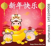 happy chinese new year 2020 of...