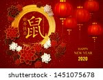 happy chinese new year 2020... | Shutterstock .eps vector #1451075678