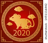 happy chinese new year 2020.... | Shutterstock .eps vector #1451116442