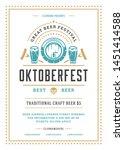 oktoberfest flyer or poster... | Shutterstock .eps vector #1451414588