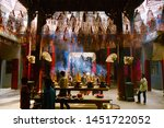 ho chi minh city  vietnam  ... | Shutterstock . vector #1451722052