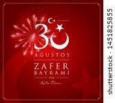 30 agustos zafer bayrami vector ... | Shutterstock .eps vector #1451825855